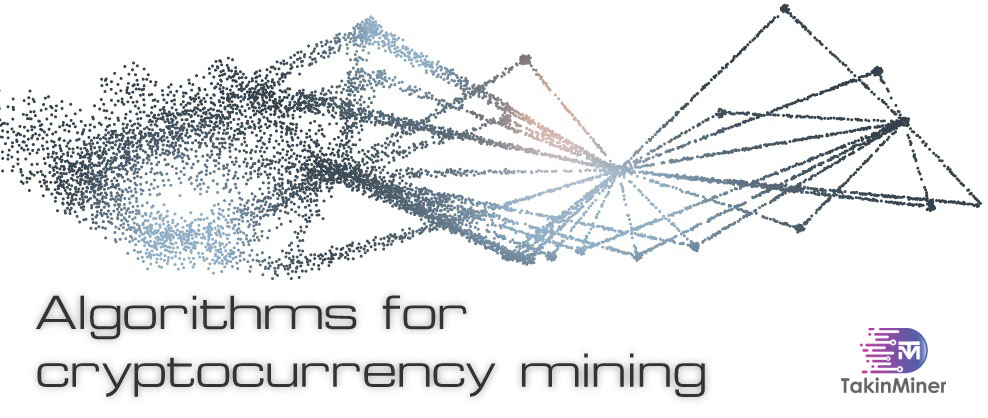 آشنایی با انواع الگوریتمهای رمزنگاری مورد استفاده در استخراج ارزهای دیجیتال